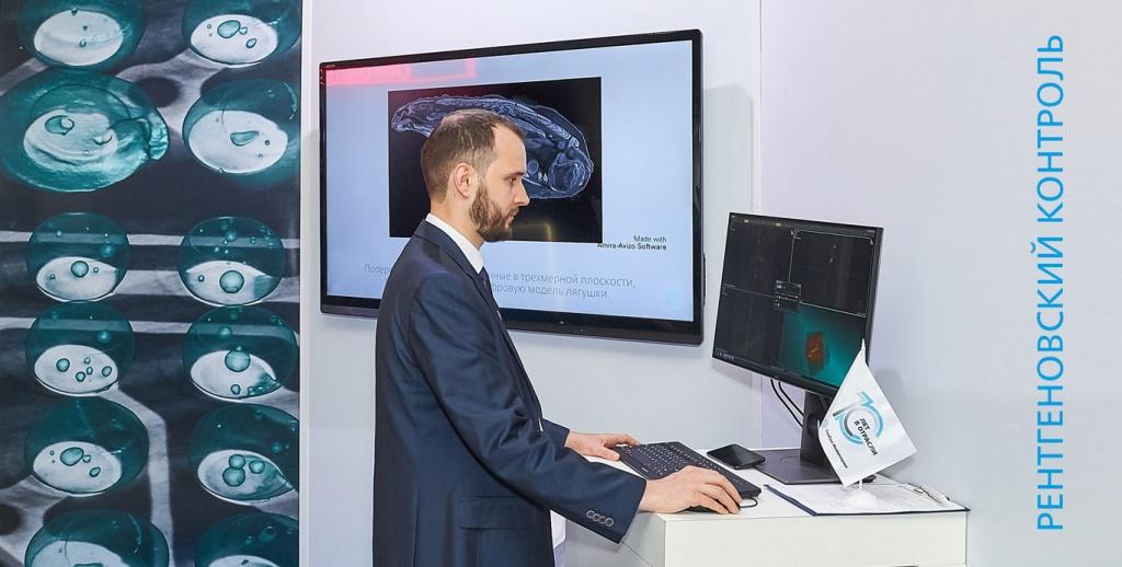 Стенд «Методика неразрушающего контроля компьютерной томографии для анализа отказов ЭКБ».